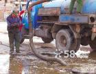 鸠江疏通各种下水道高压车清理化粪池疏通排污管道 抽粪