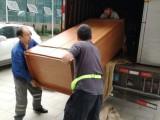 廣州大眾搬家公司總店-價格咨詢-多年專業優質搬家服務