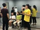 河南演员表演培训 面向全国招生