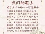 湘潭殡仪车出租,高素质服务团队,让逝者走的更有尊严