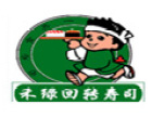 禾绿回转寿司加盟