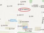 出租 赫山区 福中福写字楼