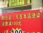 全民商通广告电话充值卡加盟 壁纸 1万元以下