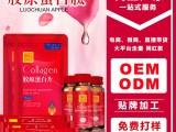 胶原蛋白肽口服饮品 深海鱼小分子肽定制生产 oem贴牌代加工