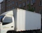 唐骏4.2米箱式货车忍痛出售