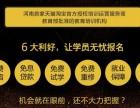 郑州卓弘电脑培训学校