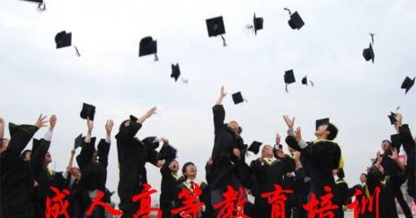 河北中医学院成人高考简章