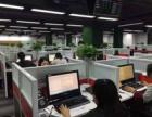 欢迎进入 成都厦华电视 全市各点 服务网站 维修咨询电话
