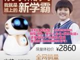 海尔小帅智能机器人是孩子的伙伴
