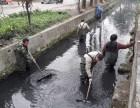 清掏化粪池 汽车抽粪 高压清洗 管道疏通