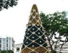 攀枝花神奇雨屋圣诞美晨 棒棒糖垂直风洞彩色部落租赁