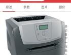 美国利盟E450dn激光网络打印机 成色新