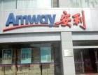 武汉安利专卖店在哪儿武汉安利店铺详细地址