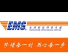 阳泉平定DH TMTIPS Fexex