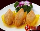 上海广东咸煎饼技术免加盟培训
