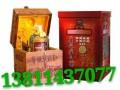 白城回收茅台酒瓶 茅台礼盒空瓶红酒酒瓶子价格