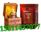 无锡回收路易十三瓶 茅台30年50年酒瓶礼盒回收