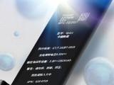 深圳手机电池低价批发,量大优惠,手机电池定制生产