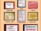 香港皇朝漆加盟 油漆涂料 投资金额 1万元以下