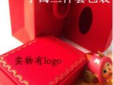 批发 包装盒 情侣包装盒 手镯套装 手环包装盒三件套