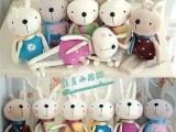 毛绒玩具 婚庆批发 奖品 小兔子 兔兔挂件 活动小礼品 结婚小礼