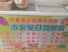 九成新冰柜,