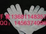 凯夫拉劳保手套专卖质量 防割手套