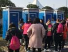 新县移动厕所出租电话马拉松临时厕所租赁