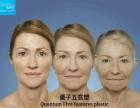 东莞蔻瑞莎量子五官美塑祛眼袋能维持多长时间效果好不好