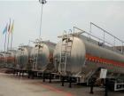 铝合金油罐车 加油车 供液车厂家直销,可分期,包上户