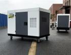 水冷16千瓦静音柴油发电机图片及技术指导