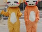 糖酒会卡通吉祥物服装租赁定制销售