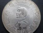 中华民国开国纪念币价值多少