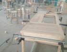 新中式茶台 白蜡木桌椅组合