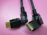 厂家生产 360度旋转HDMI线 HDMI旋转线 可以360度旋