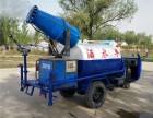 2吨农用三轮洒水车3方小区专用三轮洒水车市政乡镇环保洒水车