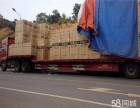重庆至全国 轿车托运 长途搬家 机械运输 价格透明