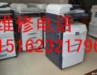 张家港投影机安装维修