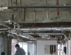 成都商铺、厂房、写字楼、办公室、商场、酒店装修设计