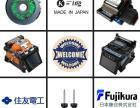 本公司长期出售各种型号光纤熔接机电极棒切割刀刀片