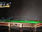 厂家出售新旧台球桌,跟换台尼做工精细