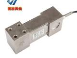 南京天光电气TJH-2C平行梁传感器包装秤称重传感器测力