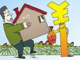 成都房产抵押,汽车抵押,个人应急贷款