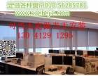 北京办公横百叶窗帘定做 北京办公室窗帘厂家直销北京办公室窗帘