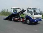 新余汽车救援 拖车牵引 长短途拖车 补胎换胎 汽车搭电
