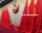 北京密云学校舞台幕布订做会议厅电动阻燃幕布