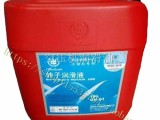 为何选择广西柳州博莱特空压机油转子润滑液