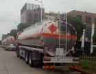 转让 油罐车解放解放J6铝合金运油车价格多少