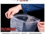 青岛厂家直销 加厚自封袋 电子产品包装袋 交货及时 质量保障