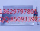 供应彩晶铝箔袋(XMX-2002)可制定